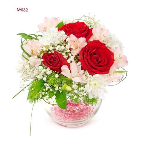 Miniature Bridal Bouquet