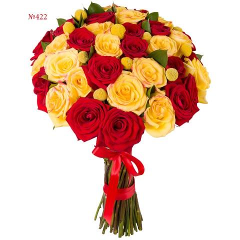 The beauty of Hot Sun Bouquet