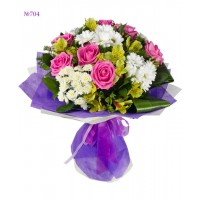 Beautiful and Young Bouquet