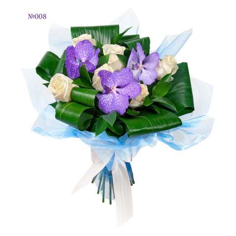Sky Blue Tones Bouquet