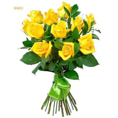 Charming Golden Bouquet