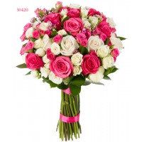 Aphrodite's Bouquet