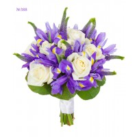 Brides Elegant Bouquet