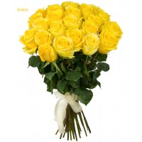 Solemnity Yellow Bouquet