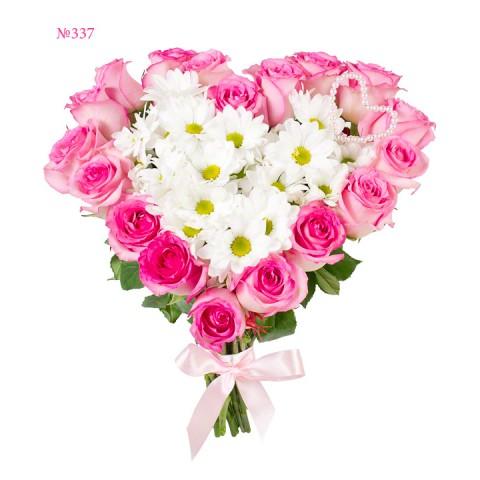 Heart Shaped Confession Bouquet