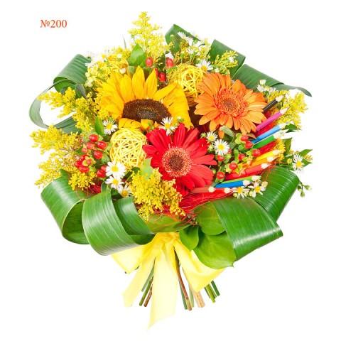 Open Air Bouquet