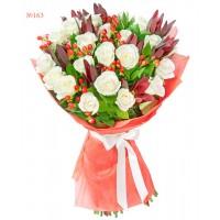 Wealthy Bouquet
